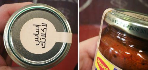 Etiquetado de alta cadencia con precinto